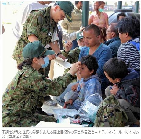 2015-5-9ネパール地震自衛隊活動