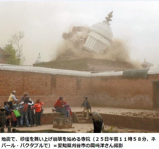 2015-5-1ネパールの寺院倒壊1