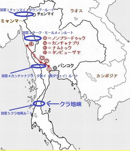 2015-6-5泰麺鉄道地図2