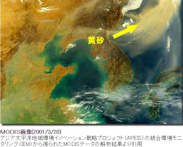 2015-6-18日本韓国中国の衛星写真黄砂関係