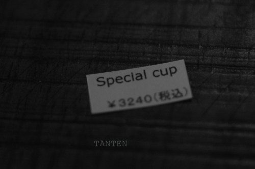 S-Special cup201562