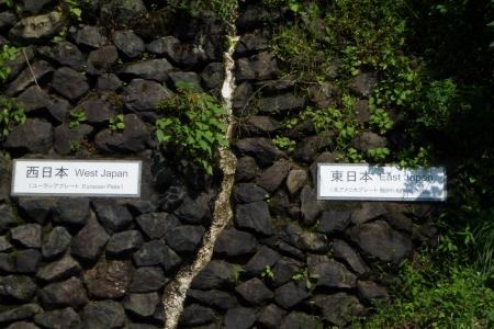 西日本00 新潟県 フォッサマグナ