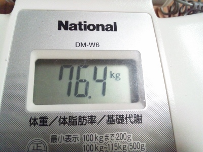 141225_212921 (400x300)