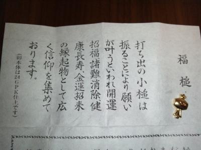おみくじ④ (400x300)