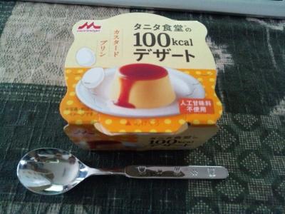 6日間食① (400x300)