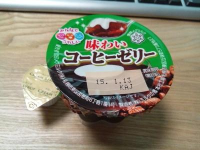 間食③ (400x300)