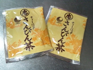 沖縄さんぴん茶① (300x225)