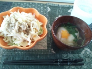 雑煮② (300x225)