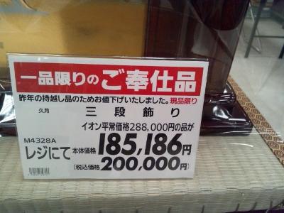 女の子なら・・・③ (400x300)