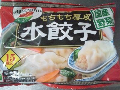 水餃子① (400x300)