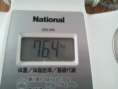 1月17日体重 (400x300)