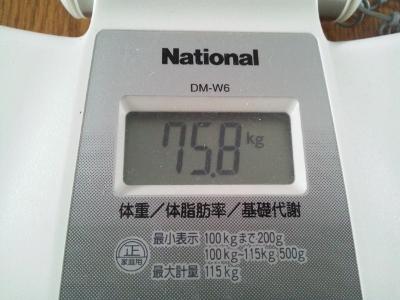 1月22日朝 (400x300)