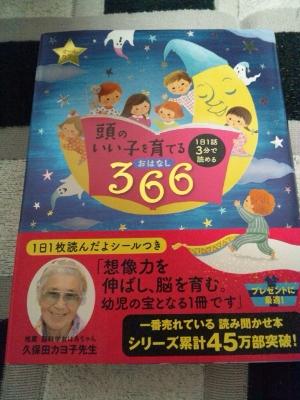 購入した本 (300x400)