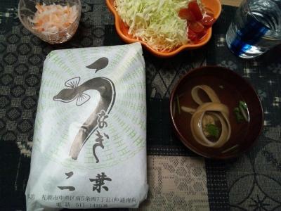 うな重① (400x300)