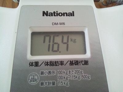 体重2月7日朝 (400x300)