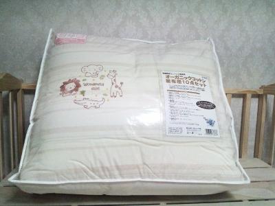 ベビー布団① (400x300)
