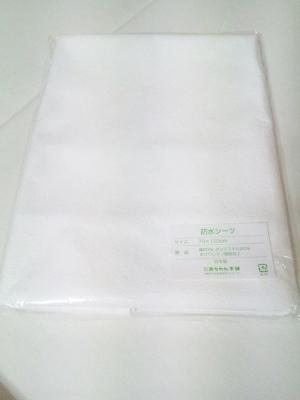 ベビー布団⑦ (300x400)