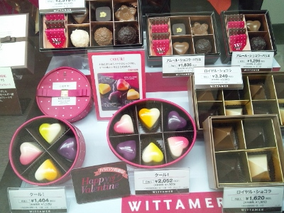 WITTAMER2 (400x300)