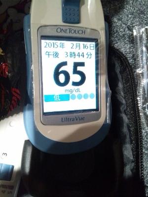 血糖値測定器 (300x400)