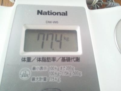 2月22日体重 (400x300)