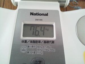 2月24日朝 (300x225)