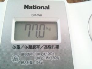 25日朝 (300x225)