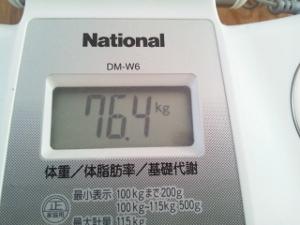 26日朝 (300x225)