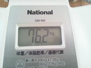 2月27日朝 (300x225)