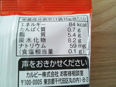 間食② (400x300)