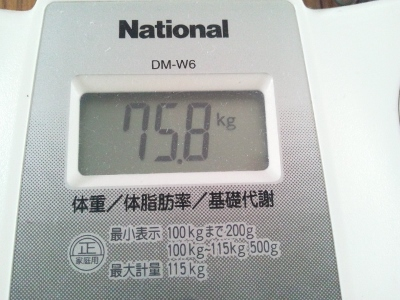 2月28日朝 (400x300)