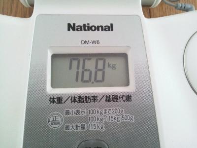 3月1日朝 (400x300)