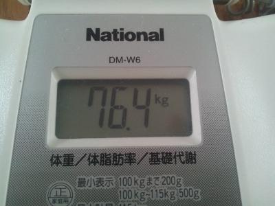 3月15日体重 (400x300)