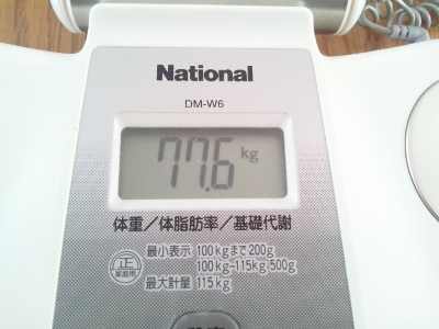 3月16日体重 (400x300)