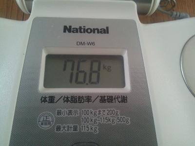 3月17日体重 (400x300)