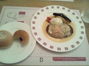 パン食べ放題3 (300x225)