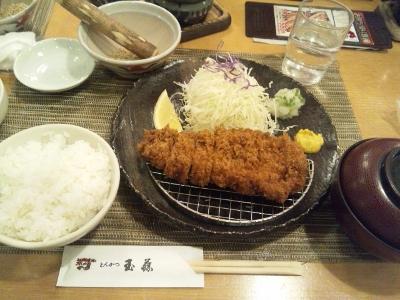玉藤 三元豚ロースカツ (400x300)