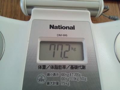 翌3月22日朝 (400x300)