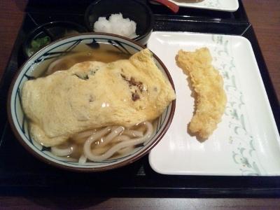 丸亀製麺 だし玉肉うどん2 (400x300)