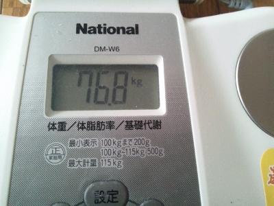 3月28日朝 (400x300)