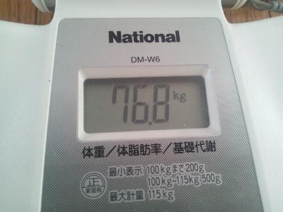 3月29日朝 (400x300)