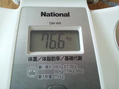 15年3月30日朝① (400x300)