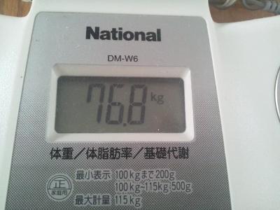 15年3月31日朝 (400x300)