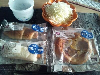 150413 昼食1 (400x300)