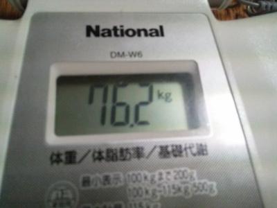 ウォーキング後の体重 (400x300)