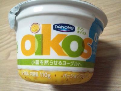 オイコス 1 (400x300)
