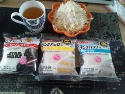 150421_朝食1 (400x300)