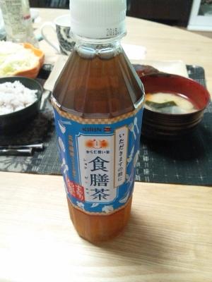 食膳茶1 (300x400)