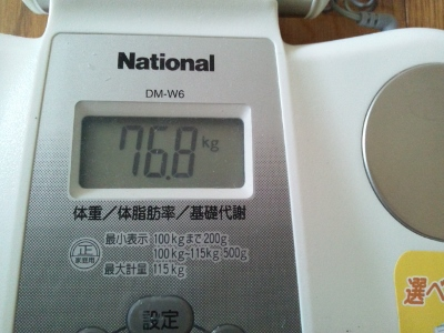 150423_体重 (400x300)