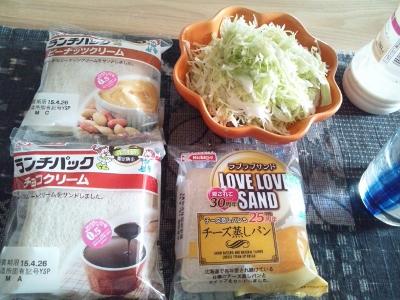 150426_昼食 (400x300)