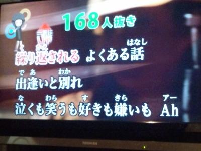 パンチ 快進撃? 3 (400x300)